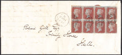 96321 - PL.21 S.C.14 (SG24) USED BLOCK OF EIGHT ON COVER. ...