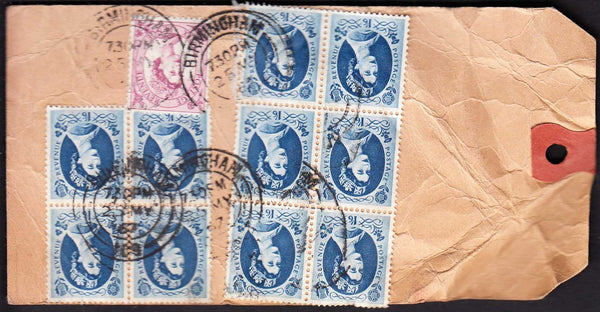 96458 - 1967 parcel tag, somewhat creased, London to Birmi...