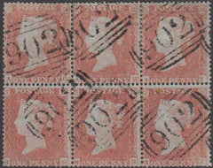 96738 - PL.198 (SG17) USED BLOCK OF SIX LETTERED AG AH AI ...