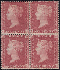 96801 - 1857 DIE 2 1D PL.45 ROSE-RED ON WHITE PAPER (SG40)...