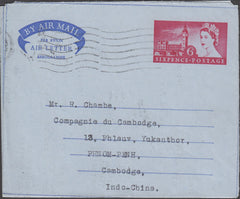 98055 - 1959 CORONATION AIR LETTER HITCHIN TO INDO-CHINA.