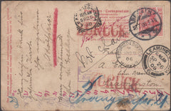 98896 - 1906 UNCLAIMED MAIL GERMANY TO LEAMINGTON SPA.