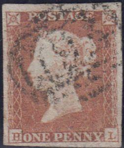 "99543 - PL.116 (HL) (SG8)/""P FLAW"" (SPEC BS32d CAT £55)."
