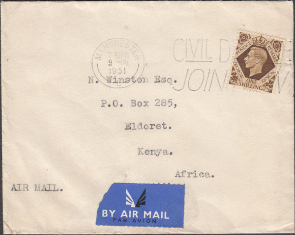 99727 - 1951 MAIL MANCHESTER TO KENYA.
