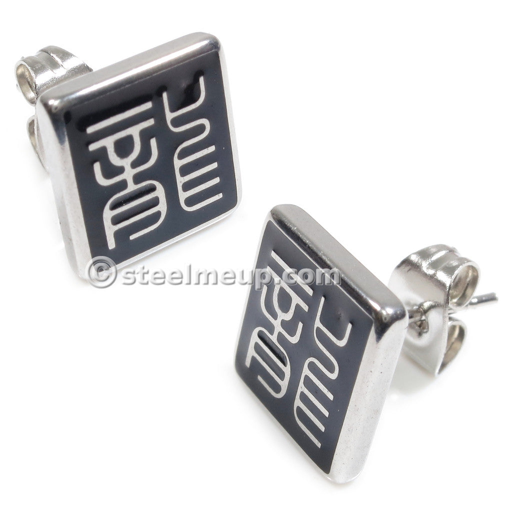 "Pair Stainless Steel Square Chinese Word ""Dragon"" Post Stud Earrings"