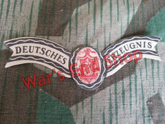 WWII-era German Deutsche Erzeugnis Bottle Neck Label