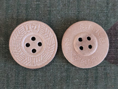 WWII German Arbeitsdienst Pressed Paper 20mm Buttons (Lot of 5)