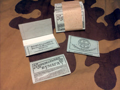 WWII Soviet Russian Cigarette Rolling Papers