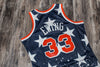 MITCHELL & NESS 4TH OF JULY JERSEY 1991 KNICKS (Patrick Ewing)