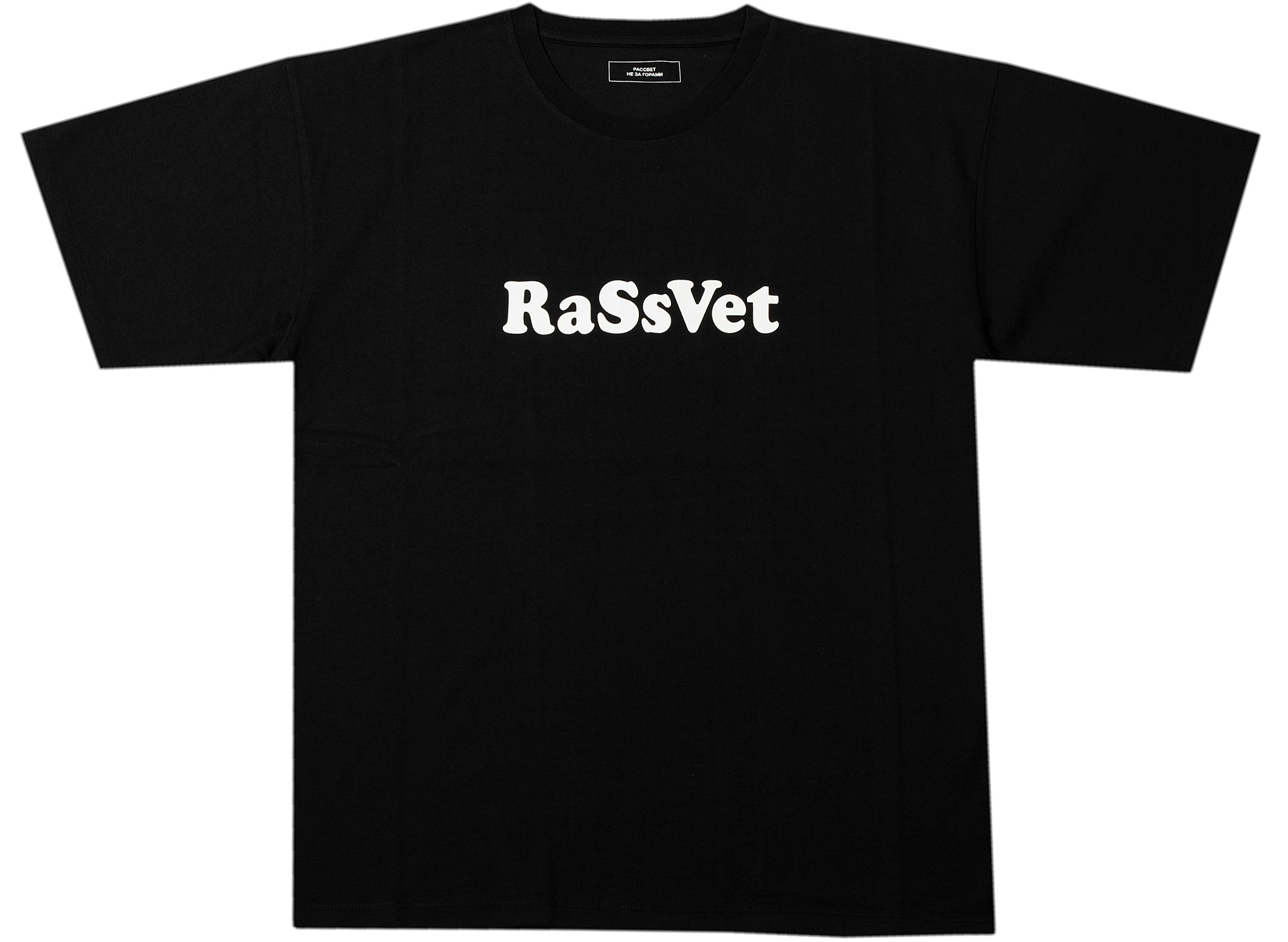 Rassvet (PACCBET) Men's T-Shirt in Black