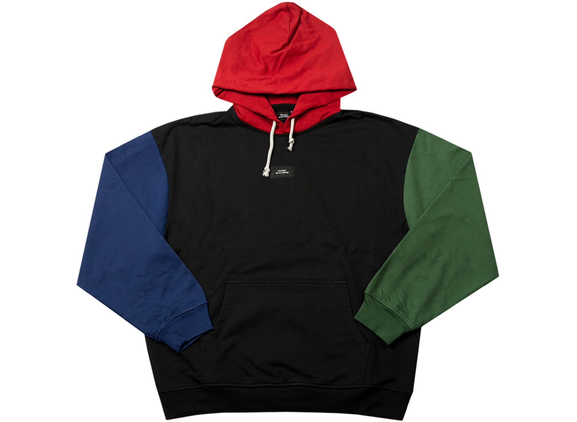 Rassvet (PACCBET) Men's Color Block Hoodie