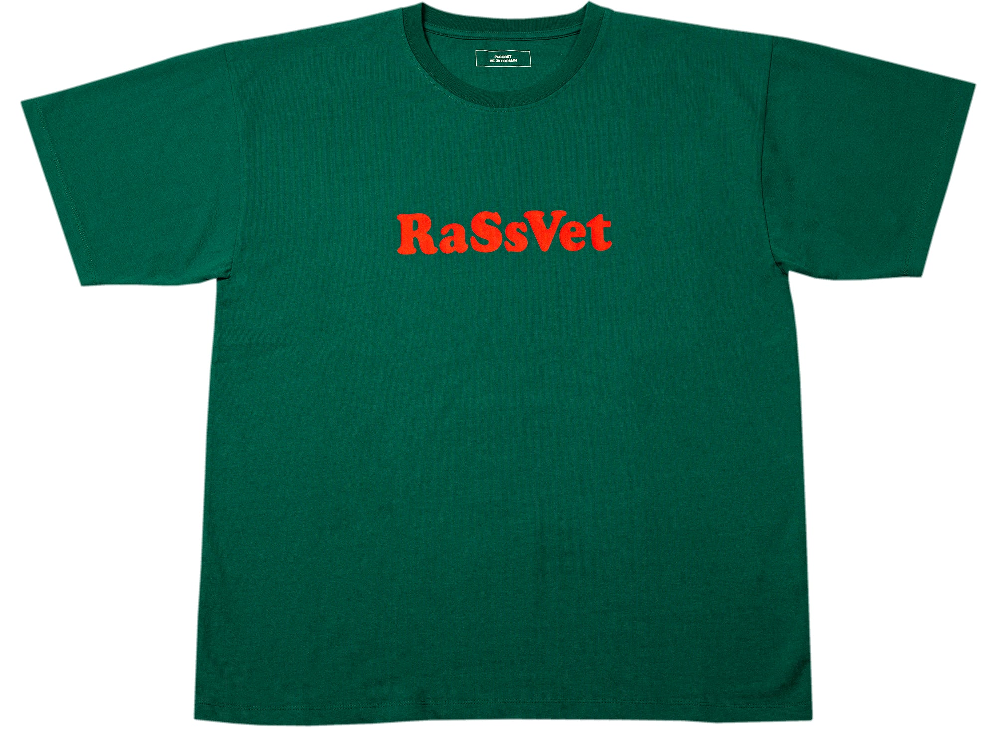 Rassvet (PACCBET) Men's T-Shirt in Dark Green