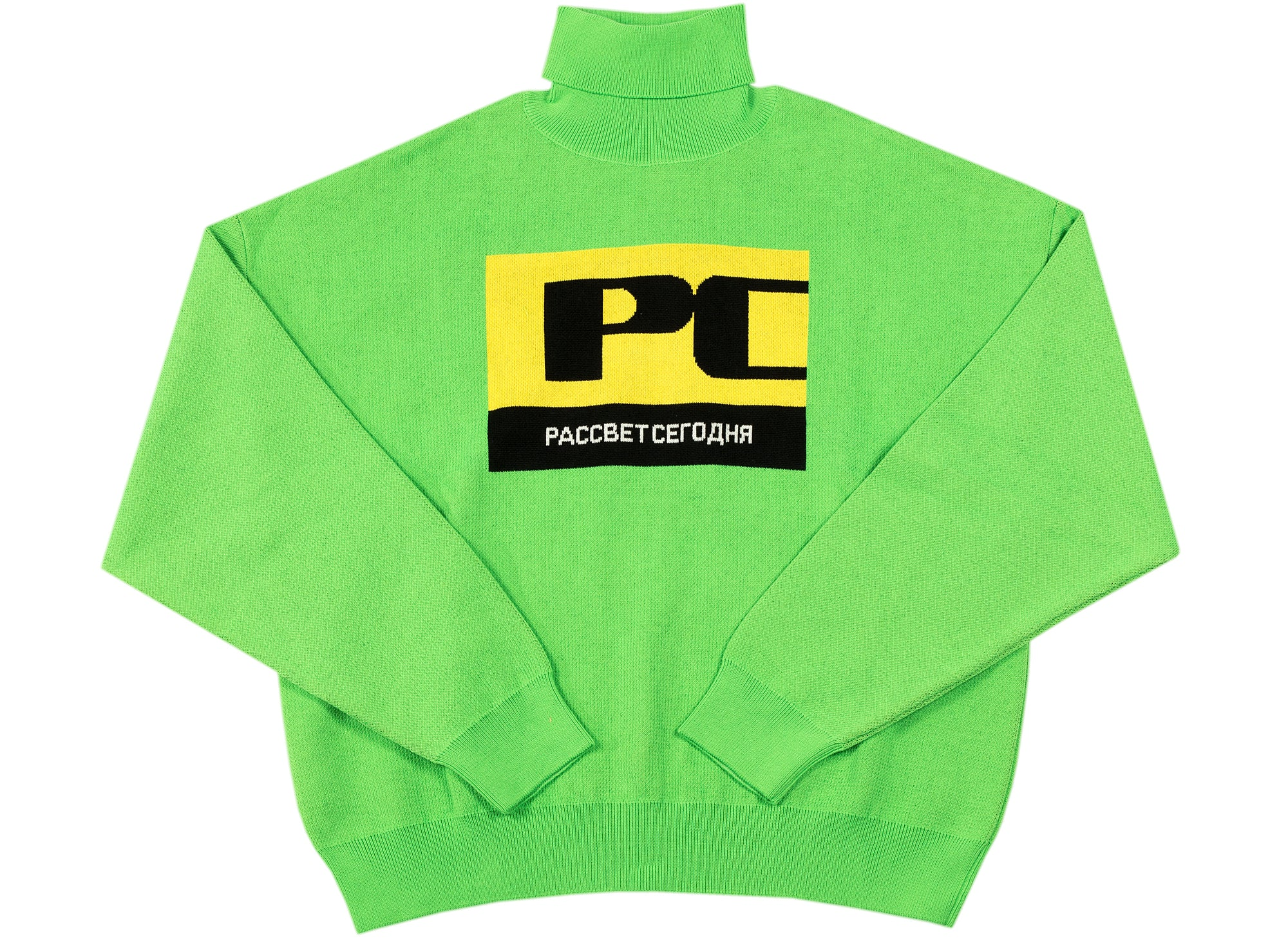 Rassvet (PACCBET) Color Block Roll Neck Sweater in Green