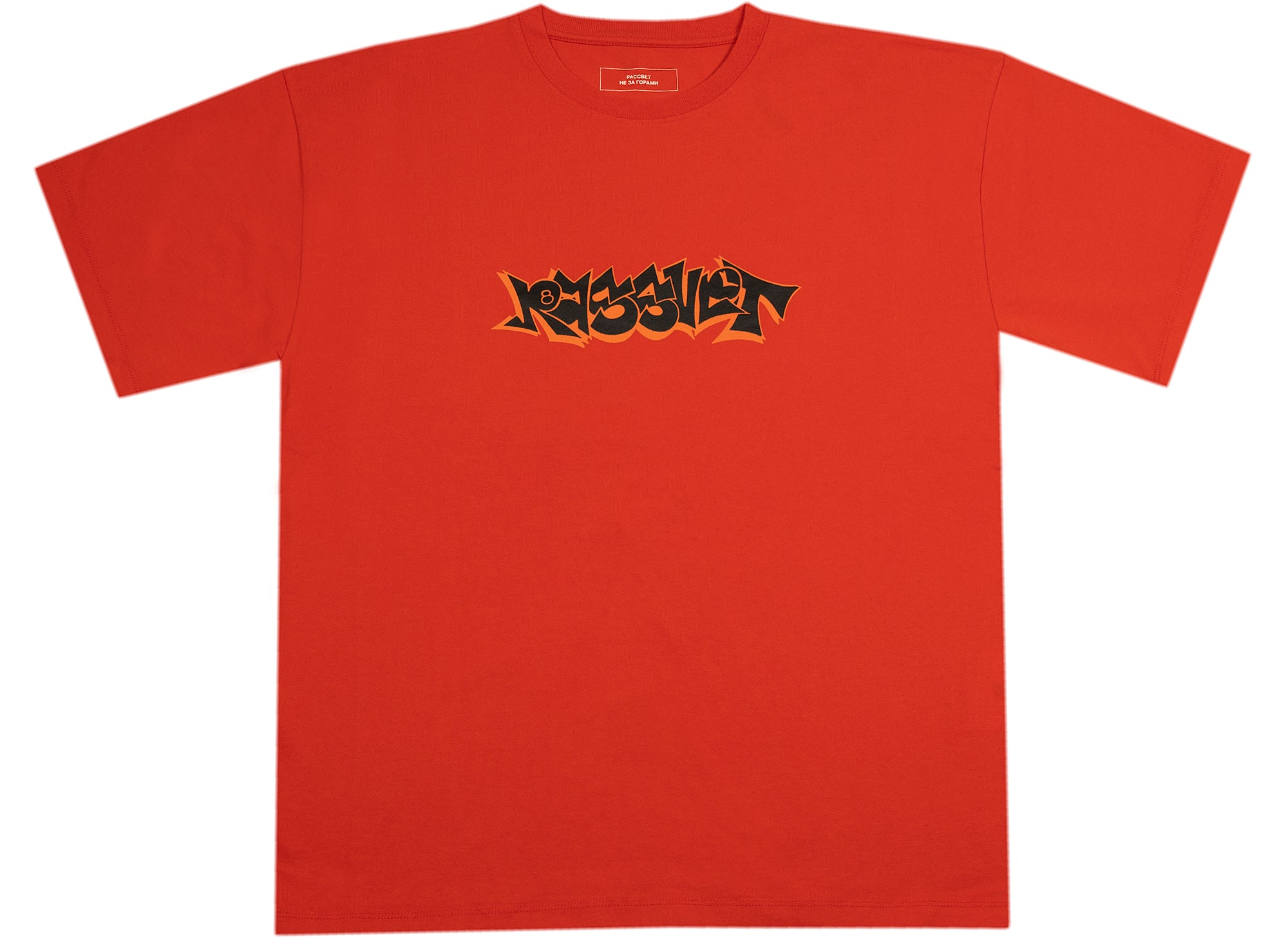 Rassvet (PACCBET) Graphic Tee in Red