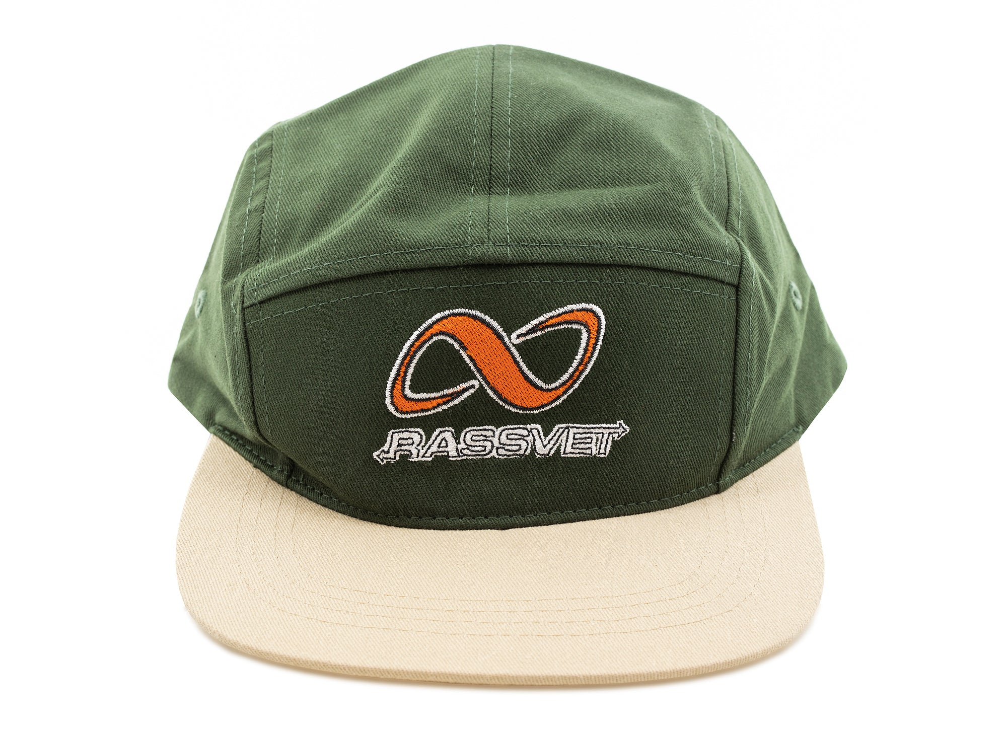 Rassvet (PACCBET) Embroidered Infinity Cap in Dark Green
