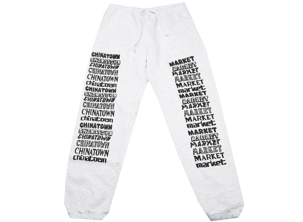 Chinatown Market Stacked Logo Sweatpants Oneness Boutique