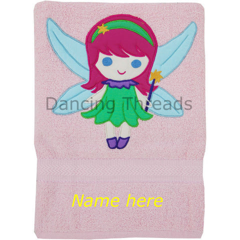 Personalized Bath Towel Princess Baby Pink - Giftingnation