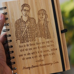 Wooden Engraved Note Pad