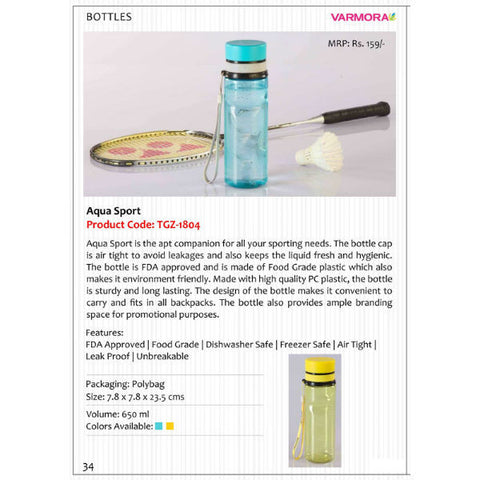 Aqua Sport Water Bottle