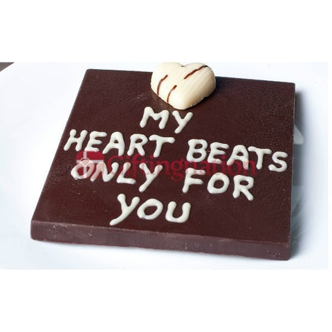 My Heart Beats Only For You Personalised Chocolate Gift Box (300 Grams) - Giftingnation