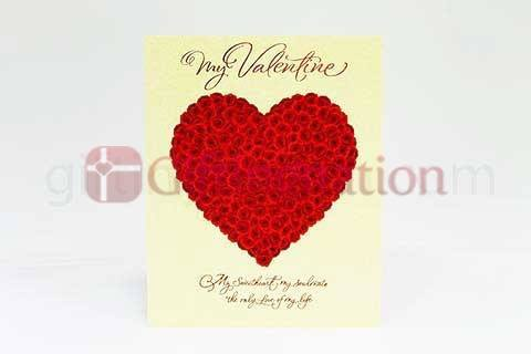 Archies For Valentine Greeting Card - Giftingnation