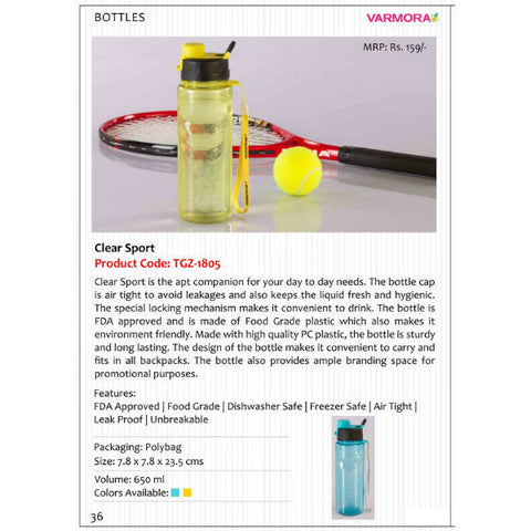 Clear Sport Water Bootle