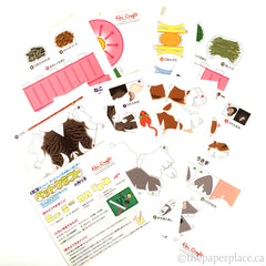 Pet Craft Origami Kit