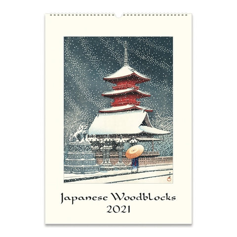 2021 Japanese Woodblocks Wall Calendar