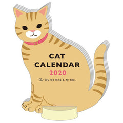 2020 Cat Die Cut Calendar