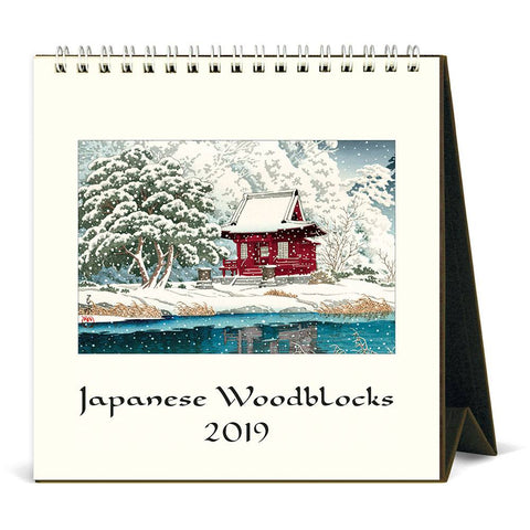 2019 Japanese Woodblock Desk Calendar