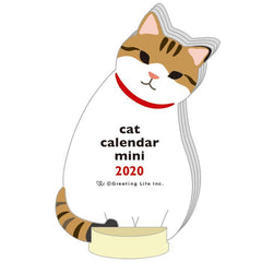 2020 Mini Cat Die Cut Calendar