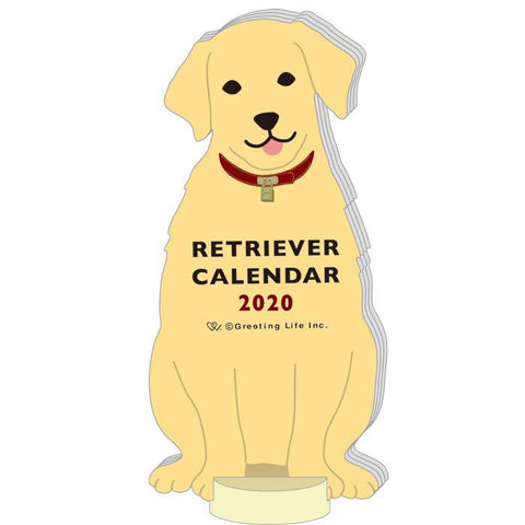 2020 Retriever Die Cut Calendar