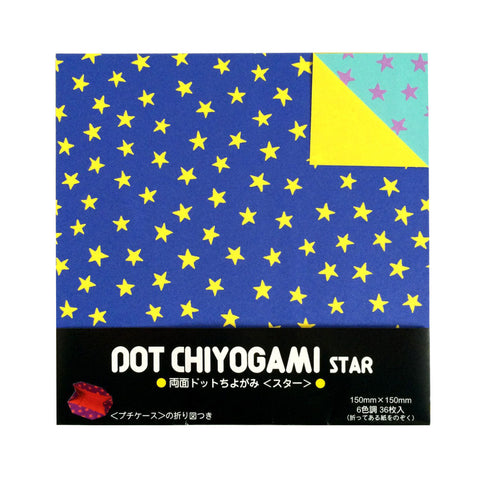 15cm Double-Sided Star Origami - 36 Sheets