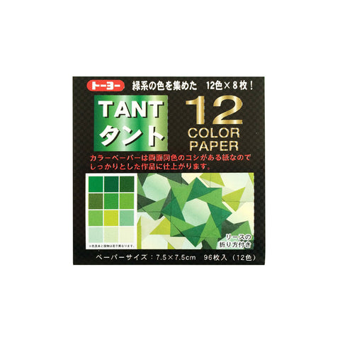 7.5cm Tant Greens Small Origami - 96 Sheets