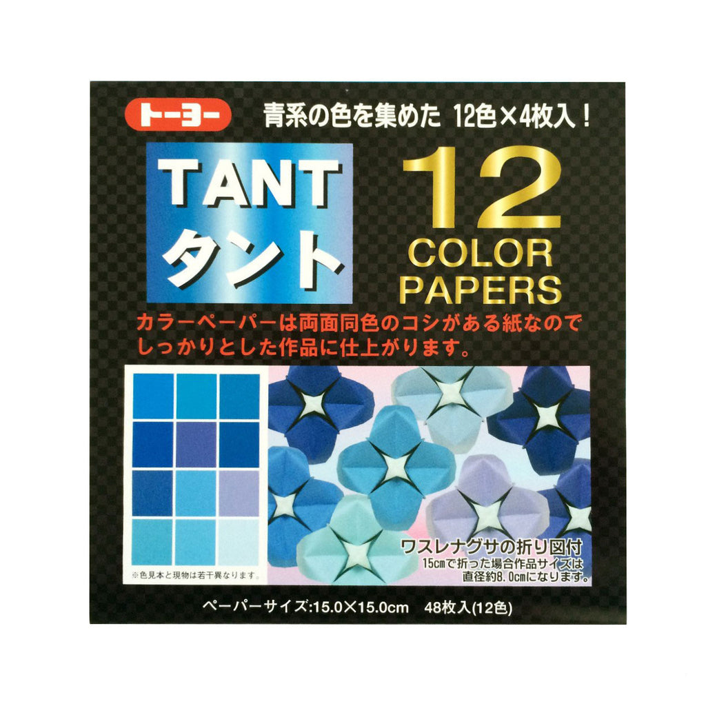 15cm Tant Blues Origami - 48 Sheets