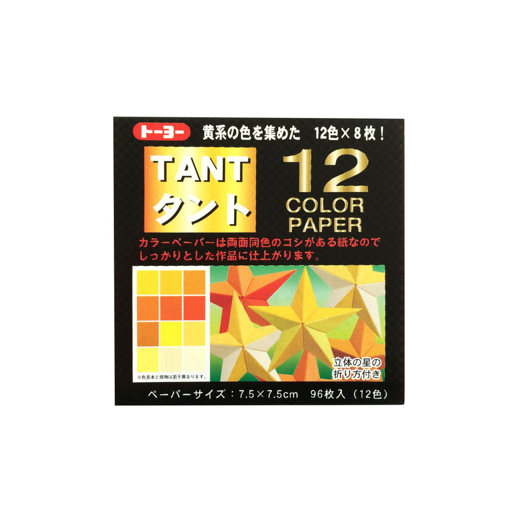 7.5cm Tant Yellows Small Origami - 96 Sheets