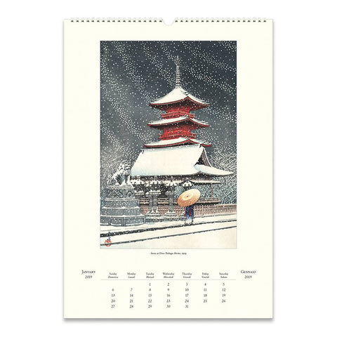 2019 Japanese Woodblock Wall Calendar