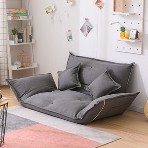 Folding Adjustable Lazy Floor Sofa Bed