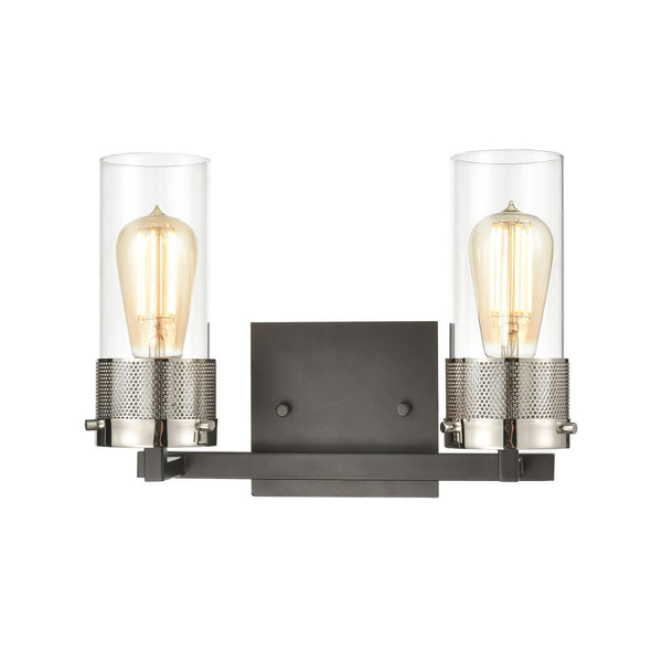 Lovecup Matte Black Bathroom Vanity Lights 2- Lights