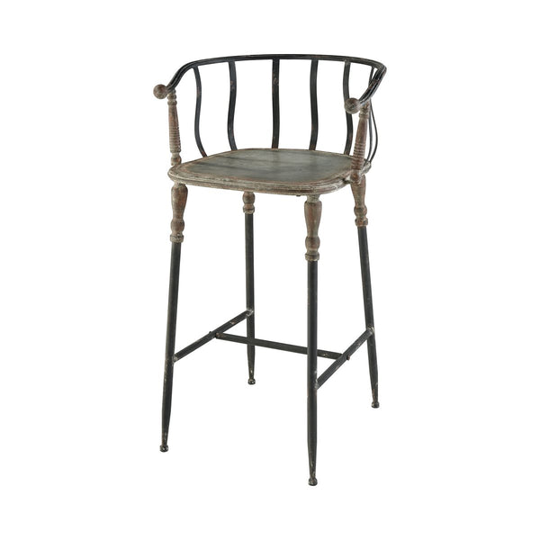 Lovecup Georgia Bar Stool
