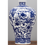 Lovecup Classic Blue and White Porcelain Plum Jar - LOVECUP