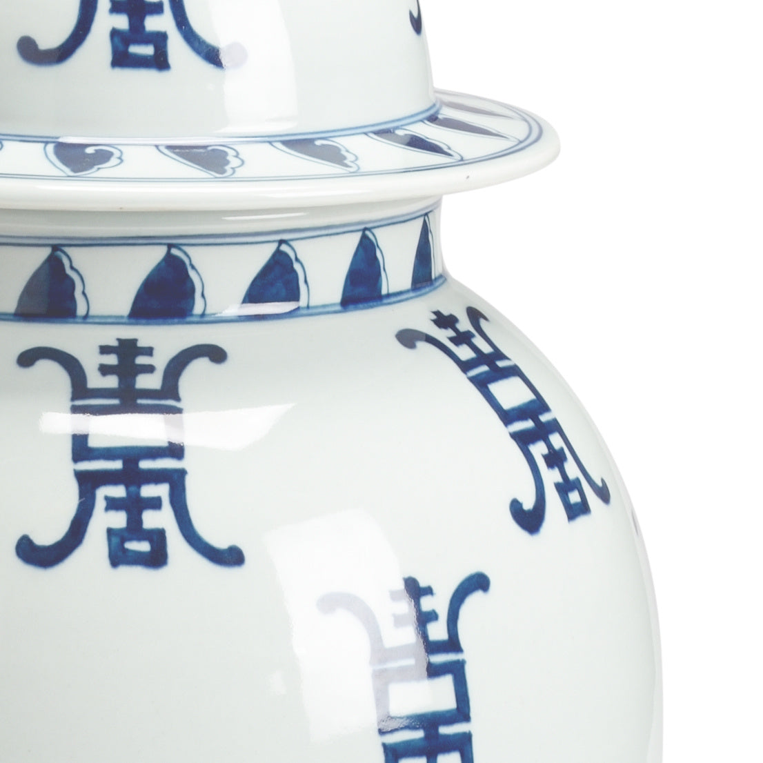 Chelsea House Chinese Covered Urn 383630