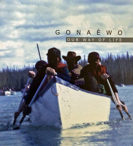 Gonaewo, Our Way Of Life - DVD