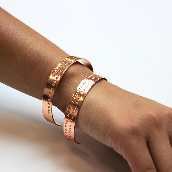 As long as the sun will rise... Copper Cuff Bracelet in English