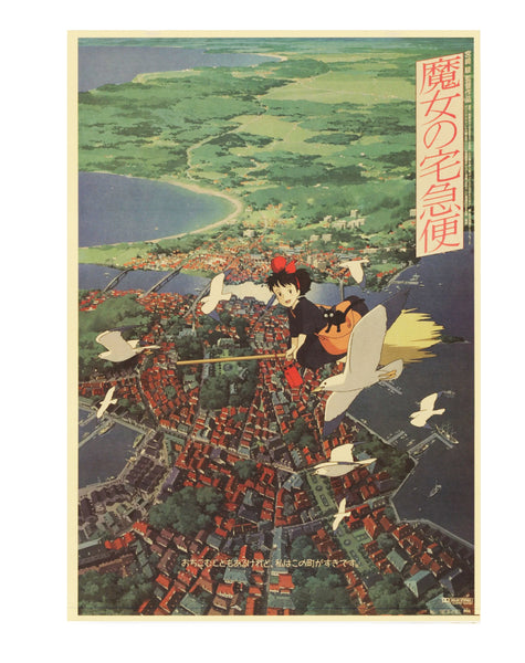 LARGE  Kiki's Delivery Service Original Japanese Movie Poster (51x36cm)