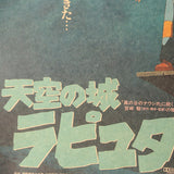 LARGE  Laputa Castle In The Sky Original Japanese Movie Poster