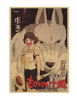 LARGE  Princess Mononoke Original Japanese Movie Poster 20x14in (51x36cm)