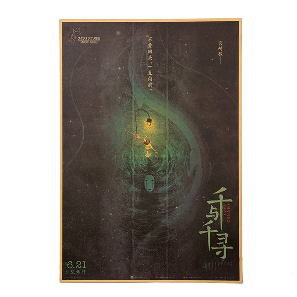 LARGE Spirited Away Re-release Movie Poster 20x14in (51x36cm)
