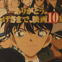 Detective Conan Original Japanese Movie Poster