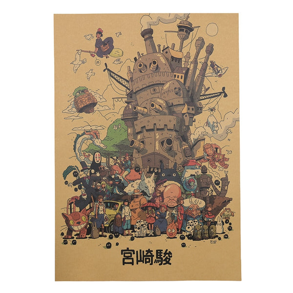 LARGE Studio Ghibli Movie Medley Poster Print 20x14in (51x36cm)